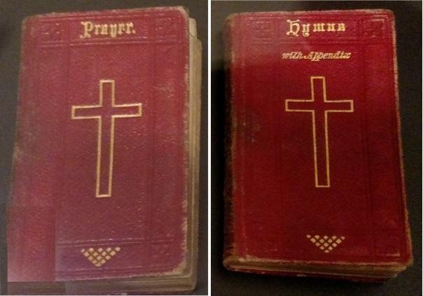 Civil War, Episcopal Prayer and Hymn Books for Sailors, 1862
