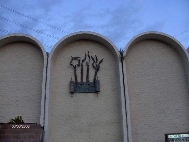 Chapel-Aloha-Jewish-Chapel