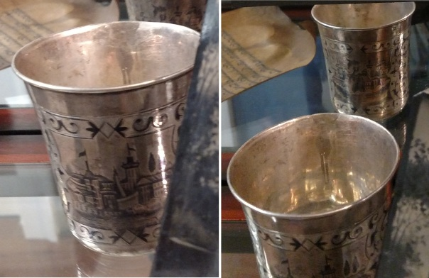 Jewish Kiddish Cup