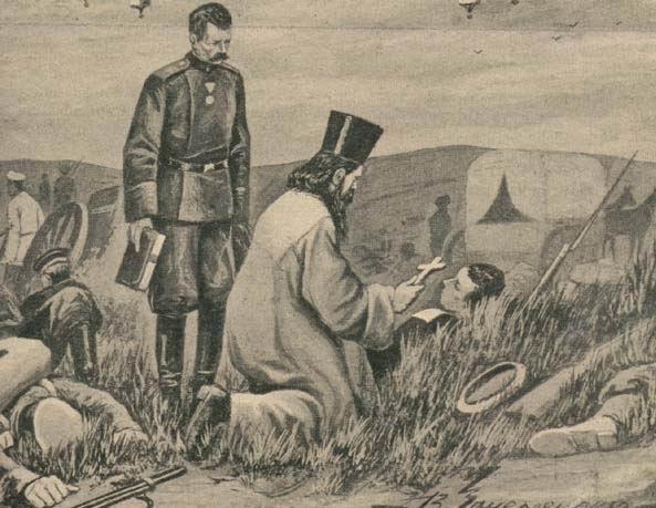 Russian Chaplain
