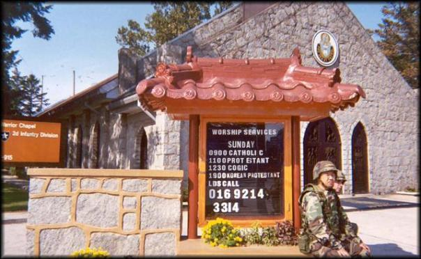 Warrior Chapel Camp Red Cloud Korea