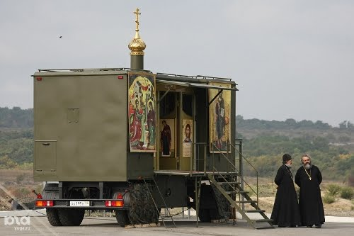 Russian-Orthodox-Military-Portable-Chapel-2