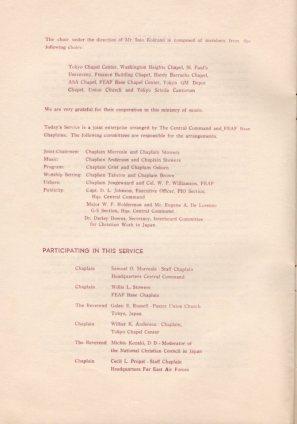 Bulletin-Easter-Japan-1955-034